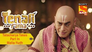 Your Favorite Character | Tatacharya Takes Part In Malla-Yudh | Tenali Rama