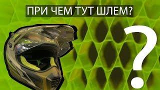 Зачем эти зеленые соты? Технологии Klim #ТУРБУЛЕНТНОСТЬ №15