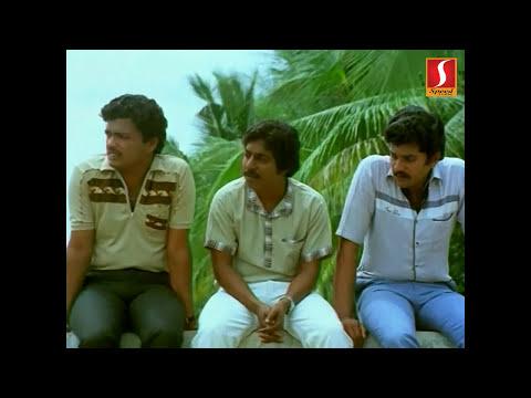 Odaruthammava Aalariyam malayalam full mmovie | ഓടരുതമ്മാവാ ആളറിയാം | malayalam comedy movie