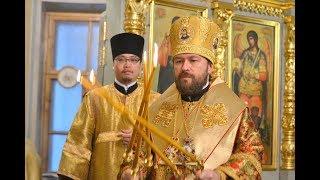 Митрополит Иларион. Божественная литургия. 20 апреля 2019