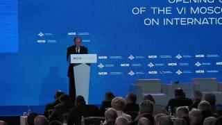 Выступление директора ФСБ России Александра Бортникова