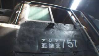 旧満州鉄道アジア号