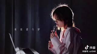 Dòng Thác Thời Gian 时光洪流 - Trình Hưởng 程响Echo