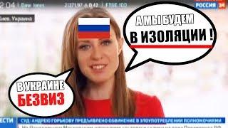 Реакция Кремля на победы Украины: раздражение и зависть — Гражданская оборона, 11.07.2017