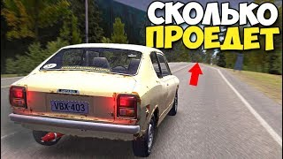 РЕСУРСНЫЕ ИСПЫТАНИЯ Корча - My Summer Car