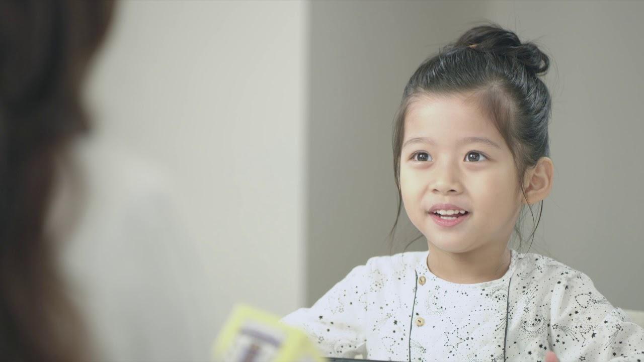 嶺南藥廠 電視廣告