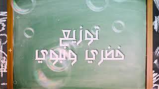 مهرجان منكو انا زعلان احمد عبده فرعون جديد 2021 تحميل MP3