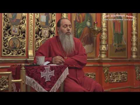 Видео молитва михаилу