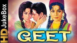 Geet (1970)   Full Video Songs Jukebox   Rajendra Kumar, Mala Sinha, Nasir Hussain