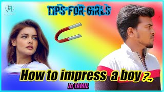 How to impress boys in tamil/Little Facts