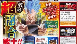 Xenoverse 2 DLC 8 Gogeta Blue Scan! New Goku And Vegeta Presets For The Free Update!