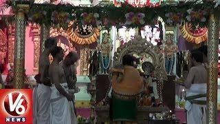Dhanurmasa Mahosthavam Celebrations Grandly Held In Houston | V6 USA NRI News