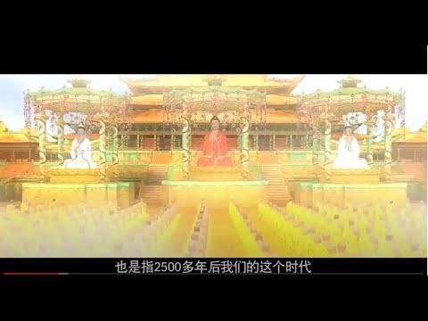 Phật Thuyết Kinh A Di Đà, Phim Hoạt hình Phật Giáo, Pháp Âm HD