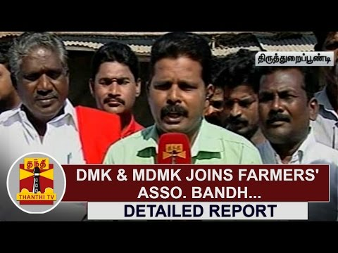 DMK-and-MDMK-joins-Farmers-Association-protest-demanding-release-of-Cauvery-Water-Thanthi-TV