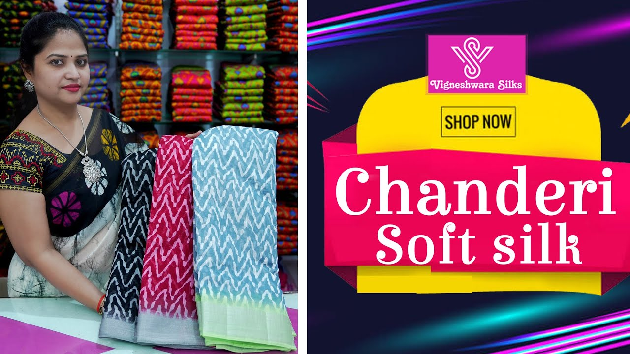 "<p style=""color: red"">Video : </p>Chanderi soft silk sarees    Vigneshwara Silks   //vigneshwarasilks.com 2021-09-26"