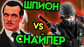 Spy Party | Шпион Vs Снайпер | Упоротые игры