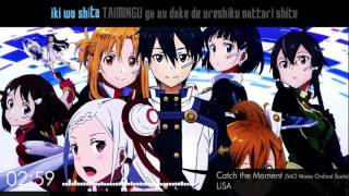 Karaoke - Catch the Moment by LiSA (SAO Movie: Ordinal Scale) Instrumental
