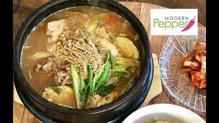 Korean Comfort Stew: DoenJang Jigae/Jjigae (Hearty Soy Bean Paste Stew)