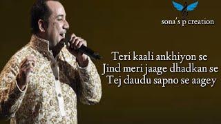 Sajda ( lyrics ) | Rahat Fateh Ali khan | Shankar   - YouTube
