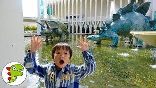 おでかけシアトルPacificScienceCenter!恐竜がたくさんの科学館で遊んだよ!トイキッズ