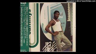 80s KING JAMMYS RIDDIM RIDE