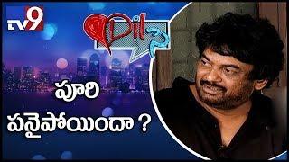 """నేను ఆకలితో ఉన్నపుడు ఏ హీరో పట్టించుకోలేదు : Puri Jagannath in """" Dil Se"""" - TV9"""