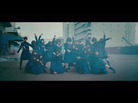 『不協和音』 PV ( #欅坂46 )
