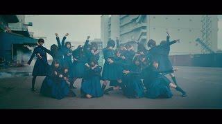 欅坂46『不協和音』