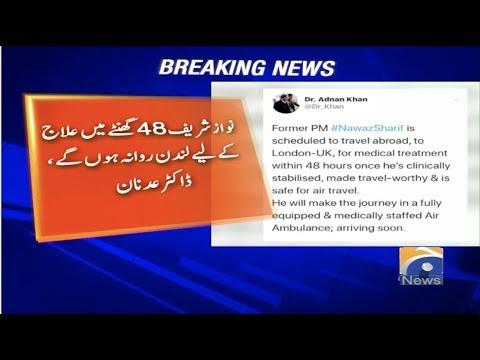 Nawaz Sharif 48 hrs mein ilaj ke liye london Rawana hon gay,Dr Adnan