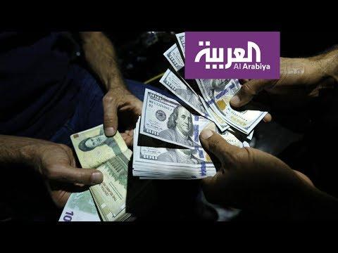 العرب اليوم - شاهد: المخاطر الاقتصادية العالمية المرتقبة في 2019