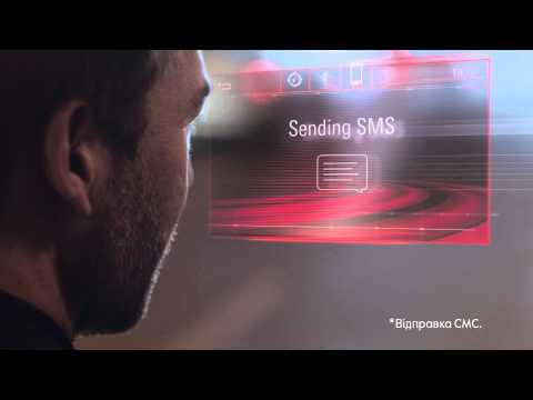 Opel  Insignia Седан класса D - рекламное видео 1