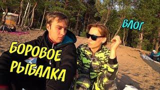 Озера для рыбалки и отдых в казахстан голубые