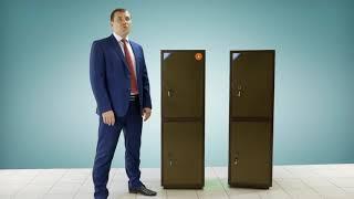 Сейф бухгалтерский ШБ-4А
