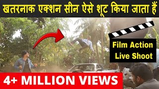 Action Film ki Shooting Kaise hoti hai | Making Action Film | Real Shooting |#FilmyFunday |Joinfilms