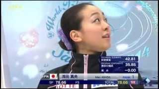 浅田真央ソチの悔しさを巻き返す世界歴代最高得点SPで首位に立つ!!