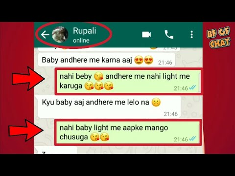 $EX Fight At Night 😍😘 | Bf Gf Chat Mp3