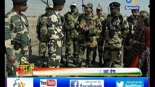 रण में राजू - Comedian Raju Srivastav Met BSF Jawans At Border- On 26th Jan 2017