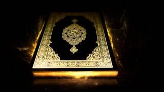 Surah 19. Maryam - Saud Al-Shuraim