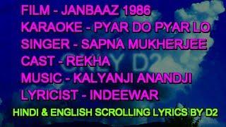 Pyar Do Pyar Lo Karaoke With Lyrics Scrolling   - YouTube