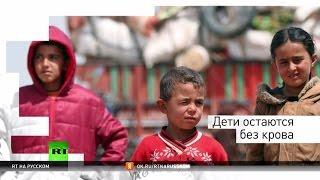 ООН: Операция западной коалиции в Ракке угрожает безопасности более 400 000 человек