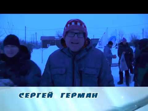 Соревнования по мормышке на Черновском водохранилище