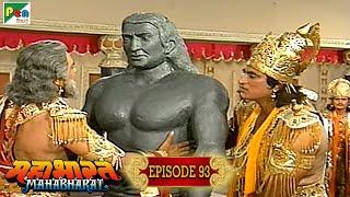 धृतराष्ट्र की भीम को मारने की कोशिश | Mahabharat Stories | B. R. Chopra | EP – 93 - Download this Video in MP3, M4A, WEBM, MP4, 3GP