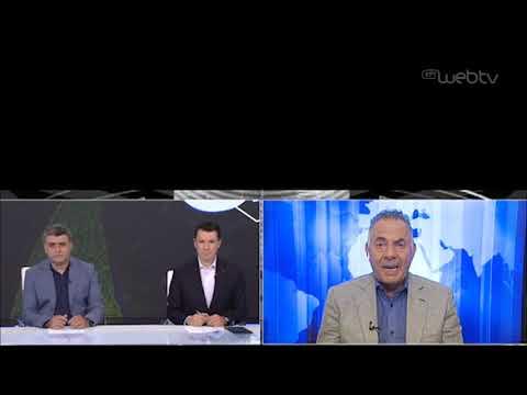 Μίνος: «Ο Φερέιρα θα κριθεί στο Κύπελλο και στα ματς με ΑΕΚ & Άρη» | 14/05/2020 | ΕΡΤ