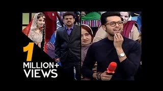 Newly Wedded Couple Funny game - Jeeto Pakistan - Must Watch