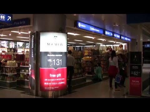 Video Vietnam: Ho Chi Minh City, Souvenirs, Tan Son Nhat Airport International Terminal, Aug 2012