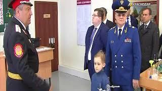 На Кубани открыли здание казачьего кадетского корпуса имени сотника Михаила Чайки