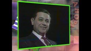 Е. Петросян - Развлекательная передача