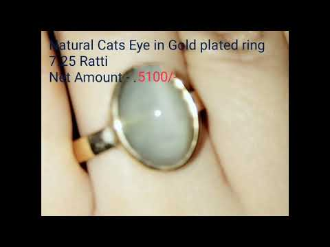 Natural Catseye in Gold Plated Ring