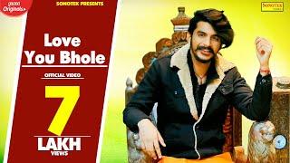 GULZAAR-CHHANIWALA---LOVE-YOU-BHOLE-Full-Video--New-Haryanvi-Songs-Haryanavi-2020 Video,Mp3 Free Download