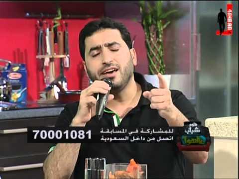 نشيد ياسمين الشام بصوت يحيى حوى لأطفال درعا